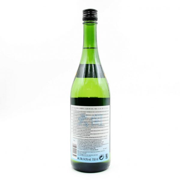 Sake Dry, 14.5% Vol Ozeki 750 ml