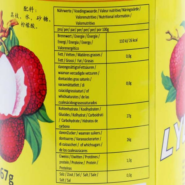 Lychees in Sirup, TIN LUNG, 567g