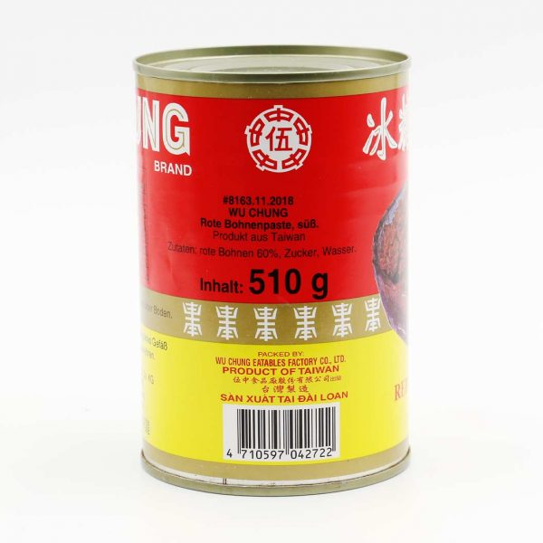 Bohnenpaste rote süß für Mochi, WU CHUNG, 510g