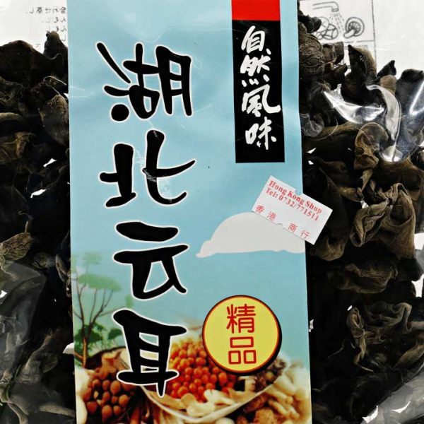 ASIA Express Food Getrocknete Morcheln 100g