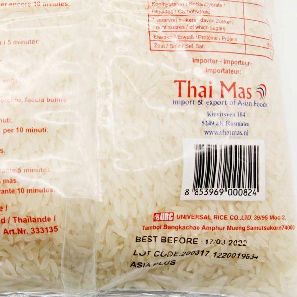 Royal Thai Jasmin Reis 1 Kg