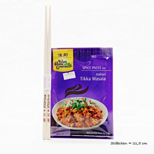 Asian Home Gourmet Tikka Masala Paste 50g