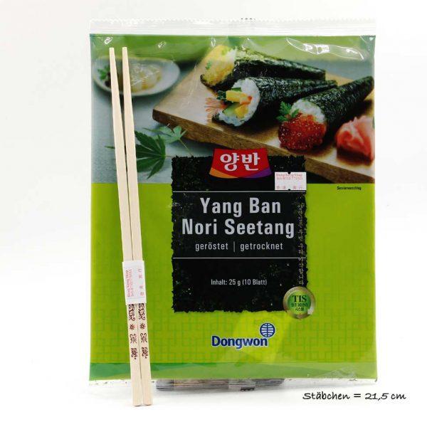 Seetang geröstet, für Sushi 10 Blätter, Dongwon, 25g
