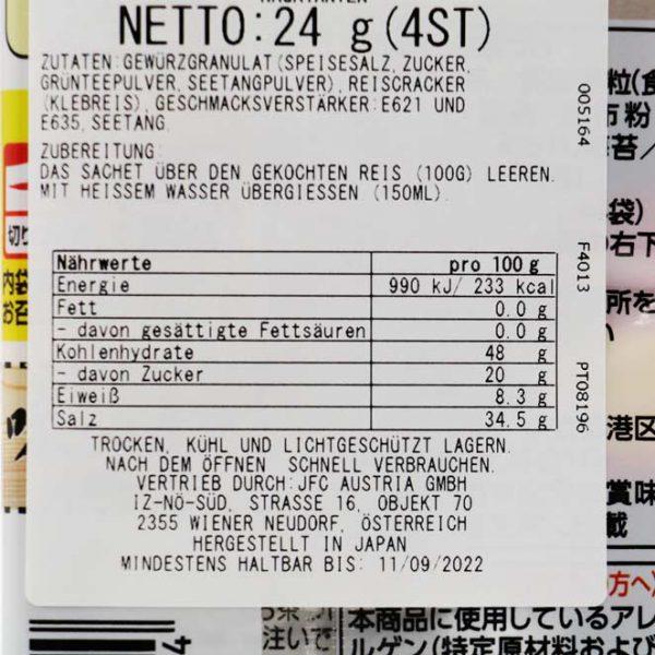 Ochazuke Nori, Nagatanien, 24g