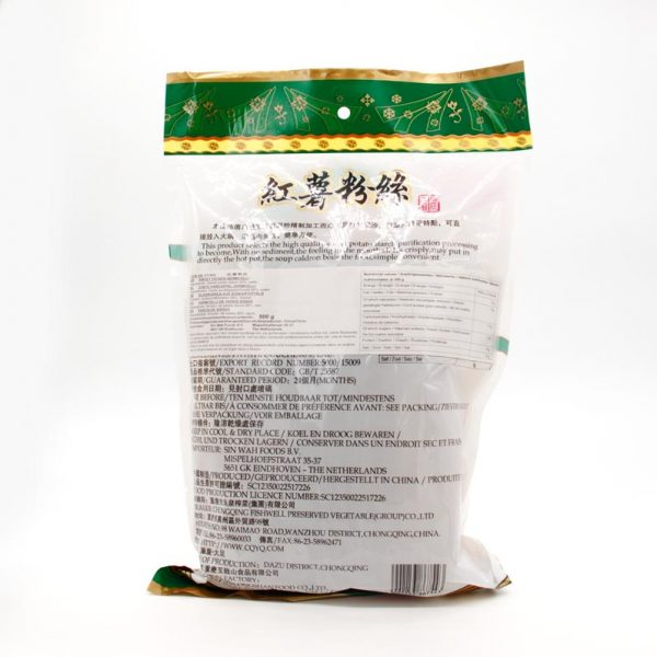 Süßkartoffel-Vermicelli, Fishwell Brand, 500g